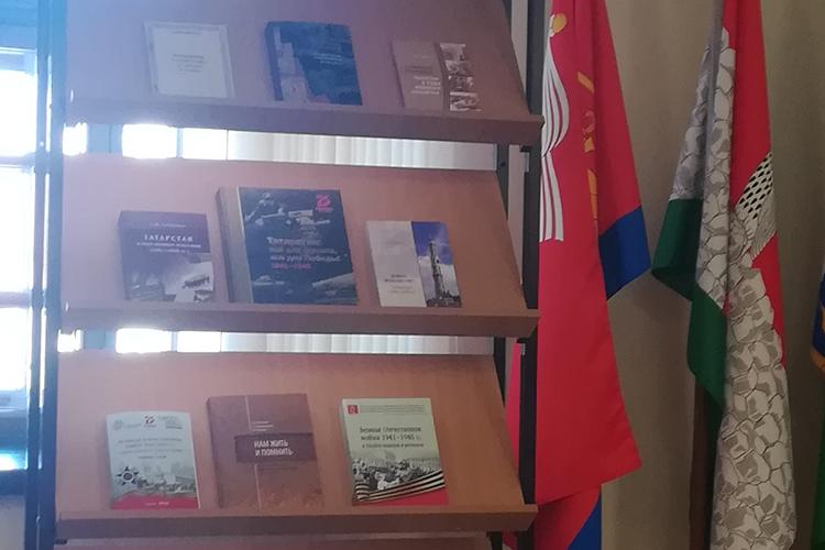 КнигиАйслу Шарипзяновны