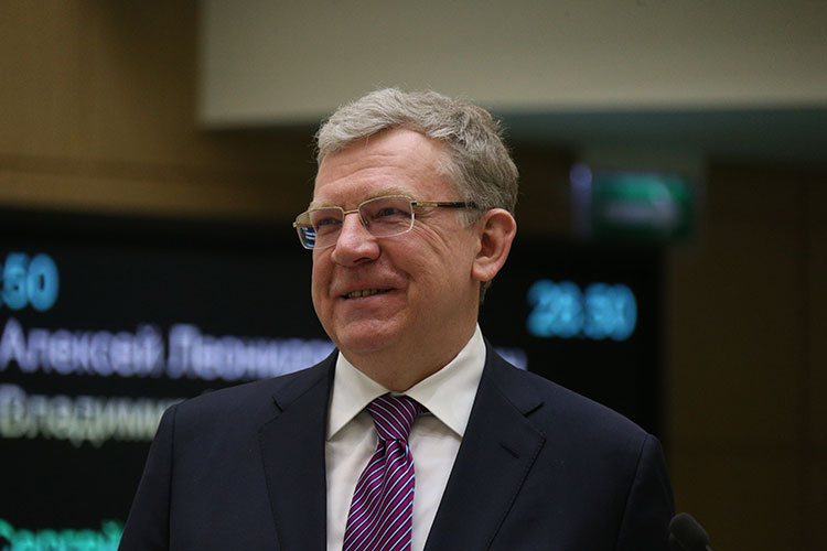 Алексей Кудрин: «Важный результат: в 2020 году мы вернули в бюджет 16 миллиардов рублей — в 3,5 раза больше, чем в предыдущем»