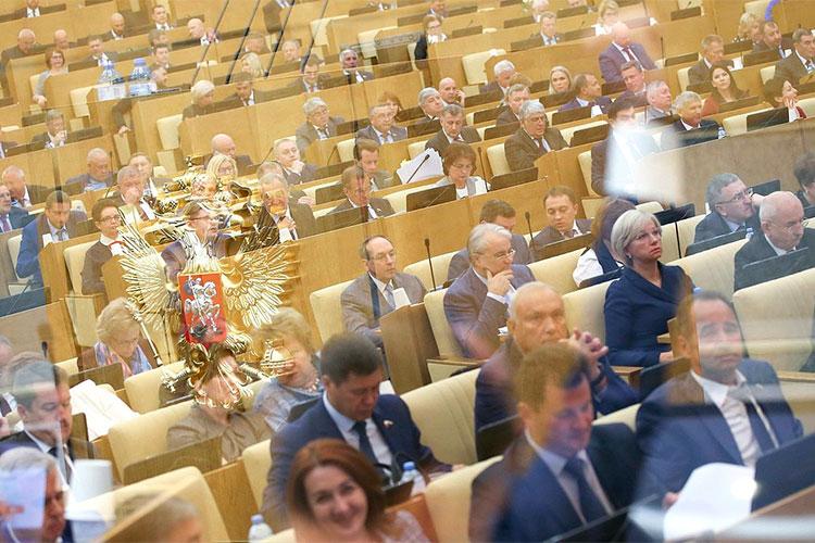 Подытоживая доклад, политологи отметили, что началась активная фаза подготовки к выборам в Госдуму, которая является приоритетной для большинства носителей депутатского удостоверения