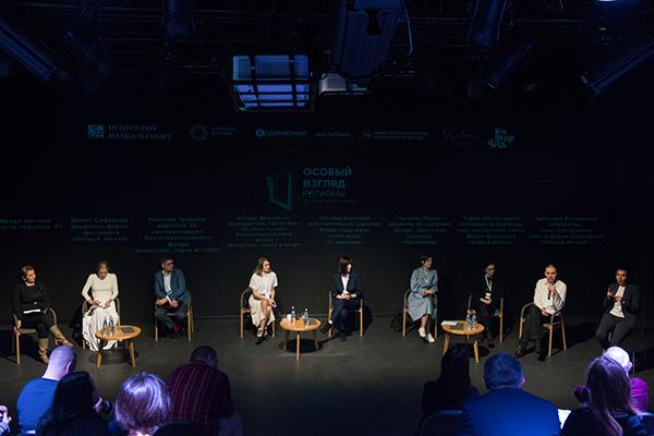 Казань принимала усебя форум-фестиваль социального театра «Особый взгляд. Регионы»