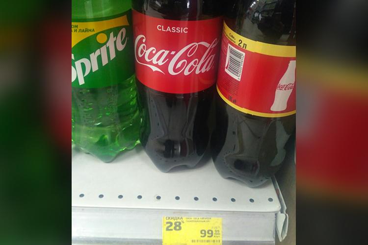 Говоря опадении цен насахар, сразу отметим, что газировка Coca-Cola подешевела заквартал игод на23% до100 рублей задва литра, нооказалась на36% дороже, чем 6 лет назад