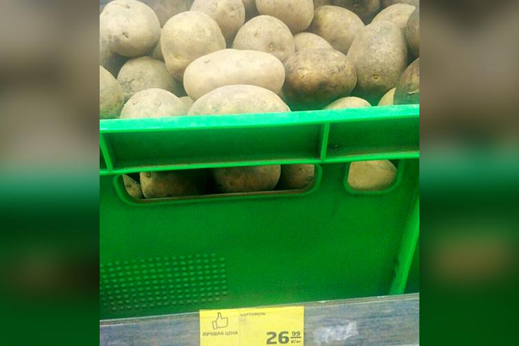 Один изантигероев отчета минэкономразвития, картофель, заквартал подорожал на44%, за12 месяцев его цена удвоилась до27 рублей закилограмм