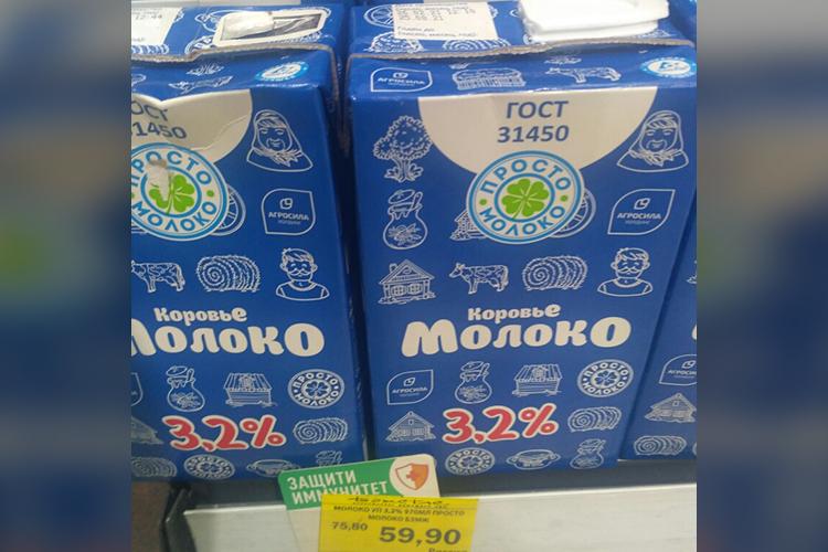Избазовых продуктов разве что молоко удержалось от«взлета»