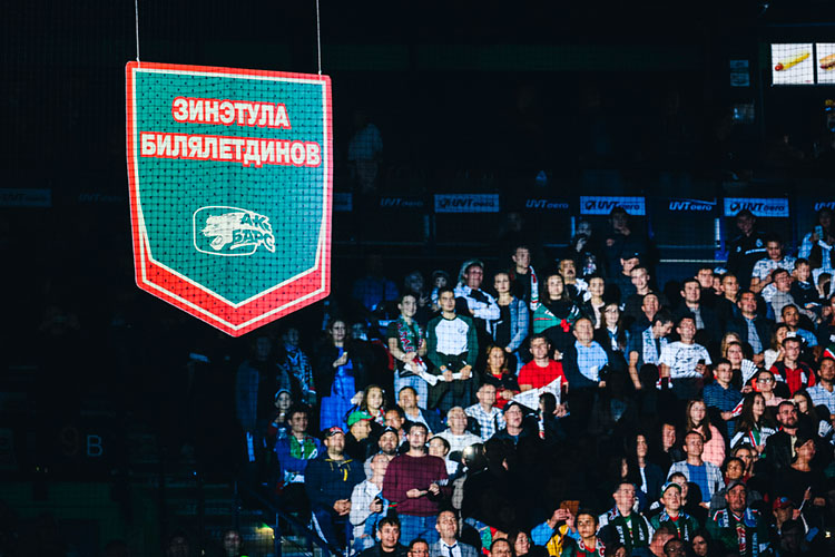 Перед стартом нового сезона в«Татнефть Арене» подняли именно стяг Билялетдинова