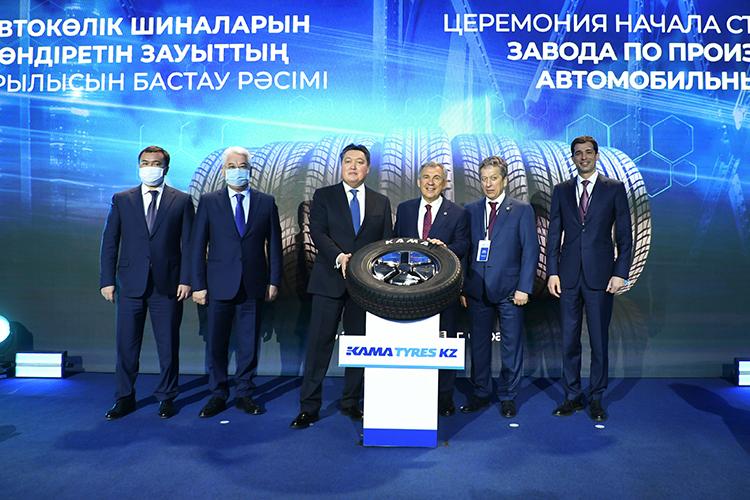 Сегодня утром вКарагандинской области Казахстана прошла торжественная церемония закладки завода попроизводству автомобильных шин— совместного предприятия группы «Татнефть» и«Аллюр»