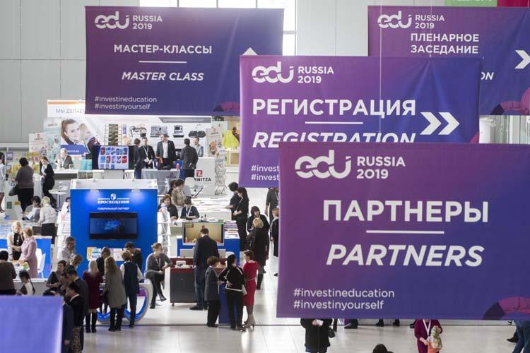 Татарстан вэтом году готов провести 16 международных форумов: четыре заявки уже подано