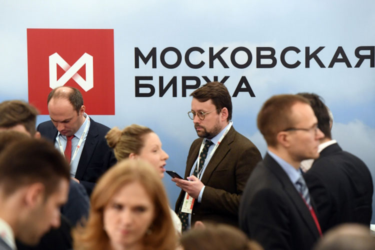 Сегодня вМоскве стартовал XIБиржевой форум, организатором его выступила Московская биржа, форум проходит вонлайн-формате