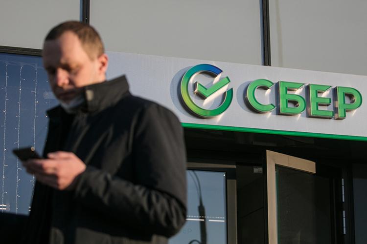 Сегодня РВК иСбербанк объявили отом, что создадут совместный фонд общим объемом $100млн для инвестиций втехнологические инаукоемкие стартапы, преимущественно натерритории России