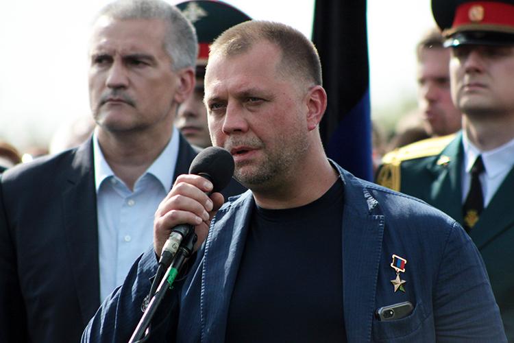 Александр Бородай: «Сейчас обстановку вокруг Донбасса яоцениваю действительно как очень опасную. Может развернуться реальное военное противостояние серьезного масштаба ихарактера»