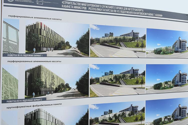 Старт обхода был дан отплощадки будущей многоуровневой парковки для кабмина Татарстана. VIP-гараж появится практически наберегу Казанки— наулице Подлужная пососедству сНациональной библиотекойРТ