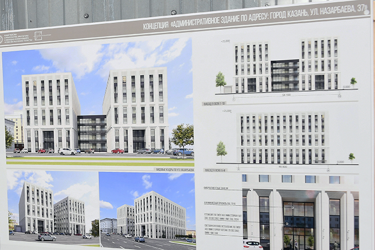 Далее комиссияизучила площадку поулице Назарбаева, 37. Здесь планируется построить административное здание. Впрошлом году проект уже был рассмотрен назаседании Градостроительного совета