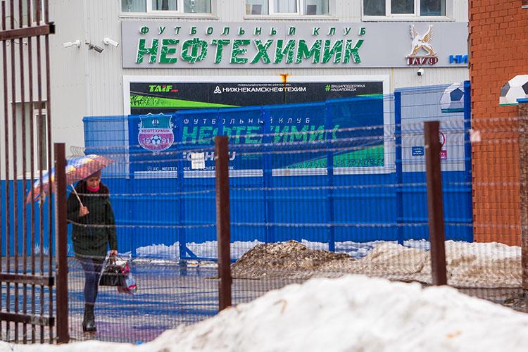 Реконструкция стадиона ФК«Нефтехимик»— один изкрупнейших социальных проектов «ТАИФа» вНижнекамске запоследние годы