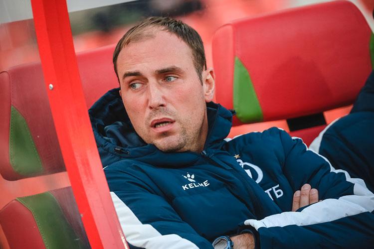 Зимой команду возглавил молодой тренер Кирилл Новиков, ранее работавший в московском «Динамо». Перед амбициозным специалистом ставится задача уже в следующем сезоне вывести клуб в премьер-лигу