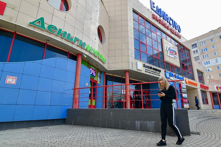 В2010 году зарегистрировали юрлицо— ОООМикрокредитная компания «Деньгимигом». Иоткрыли офис в62-м комплексе Набережных Челнов