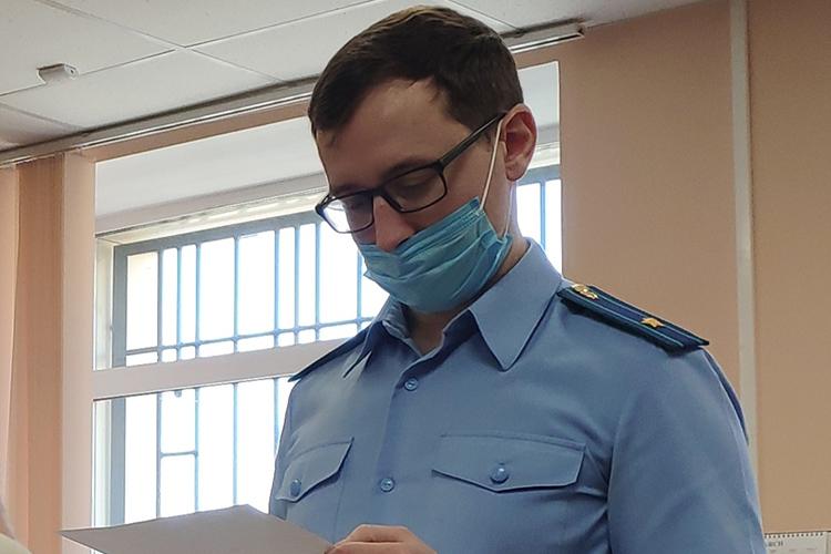 ПрокурорДинар Чуркин
