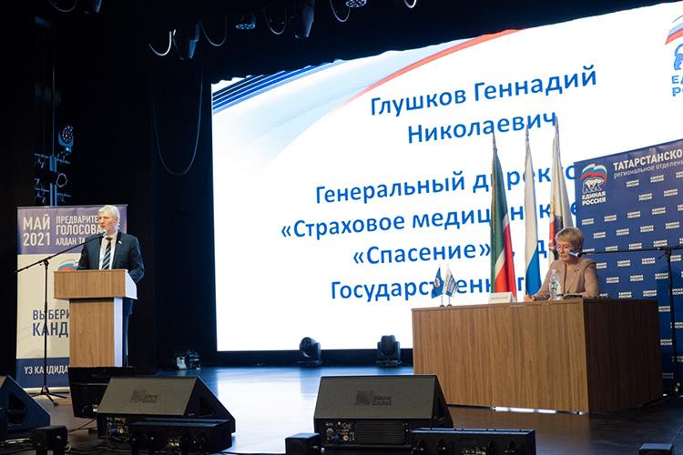 Глушков Геннадий:«Намой взгляд, назрел вопрос опредоставлении регионам большей финансовой самостоятельности взависимости отуровня его развития»