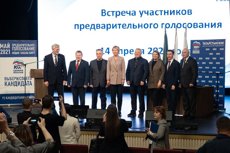 «Единая Россия» начала подготовку кпроведениюпредварительных выборов внутри партии, порезультатам которых будет сформирован списокидущих навыборы вГосдуму РФпопартийному списку иодномандатным округам