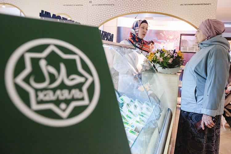 Конечно, ДУМ РТможет гордиться тем, что именно под руководством татарстанцев началась разработка всероссийских «халяльных» ГОСТов. Ноэто всеже скорее кабинетно-чиновничий успех, нежели достижение, имеющее отношение креальному благосостоянию республики
