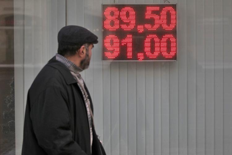 Составители отчетности рассчитали, что при росте курса евро на20% завод увеличит прибыль на36млн рублей