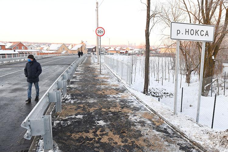 Впланах этого года— запуск городского автобусного маршрута доНовой Вишневки, для этого построили новый мост через Ноксу