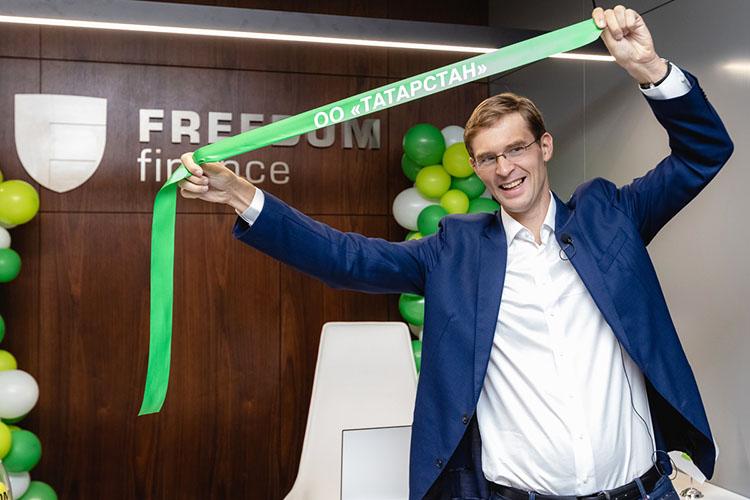 Тимур Турлов: «Открытие второго офиса вгороде запределами Москвы— важное событие длянас сейчас»