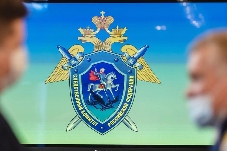 «Сучетом того, что предварительное следствие длится уже более 12 месяцев, тодальнейшее продление происходит через Москву, тоесть через Следственный Комитет России»