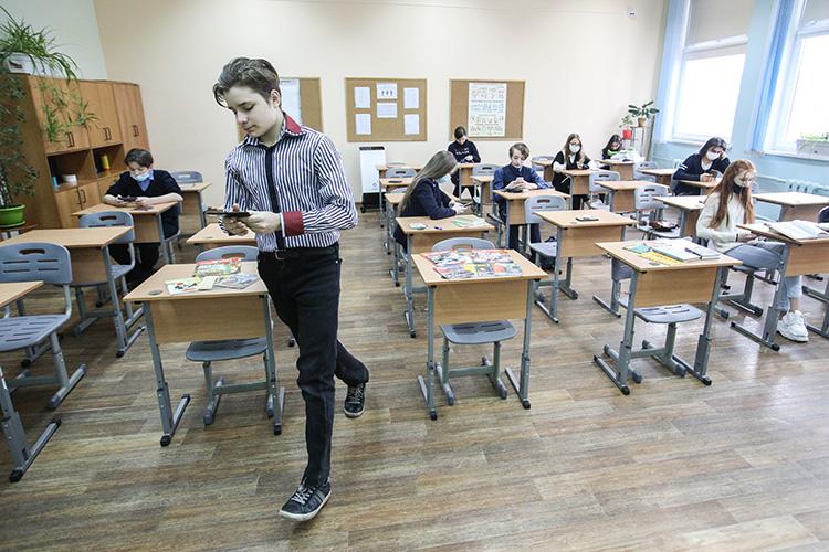 С1 по11мая все школы вТатарстане будут закрыты
