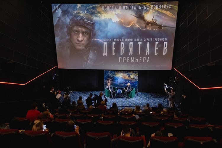 Пожалуй, еще никогда вКазани премьера художественного фильма несобирала такого количества чиновников, бизнесменов ипрочих достойных людей, уместившихся внесамом большом пространстве между залами «Киномакса»