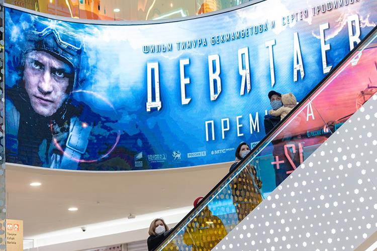 Сегодня вширокий прокат выходит блокбастер режиссеровТимура БекмамбетоваиСергея Трофимова«Девятаев», который уже стал предметом дискуссий