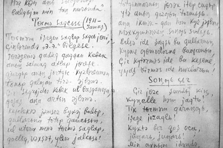 «Муса писал свои стихи, многие изних исчезли, то, что онписал, известно откатолического пастора, онносил Джалилю книги ипоэт писал наполях этих книг»