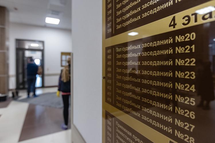 Адвокатское сообщество Татарстана динамично растет