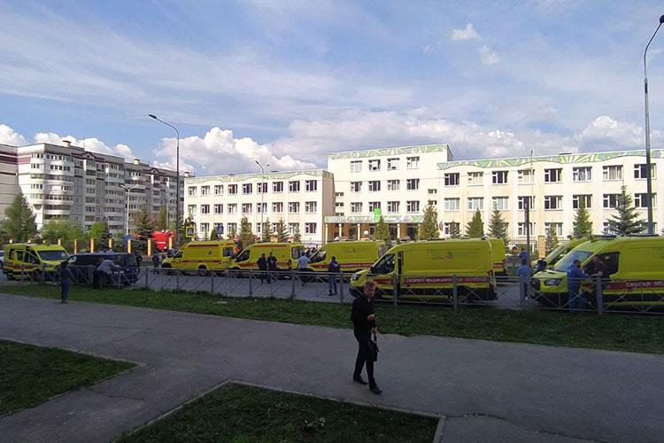 Как минимум семь школьников иодин учитель погибли врезультате стрельбы, произошедшей сегодня утром вказанской гимназии №175.