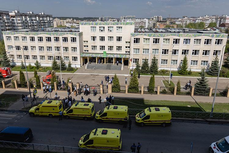 Оперативный штаб поручил минстрою РТ восстановить здание школы для продолжения учебы