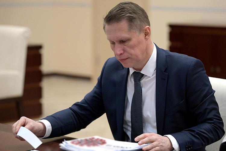 МихаилМурашко заверил, что совместно сминистерством просвещения при согласии родителей дети будут направлены наотдых вучреждения федерального уровня