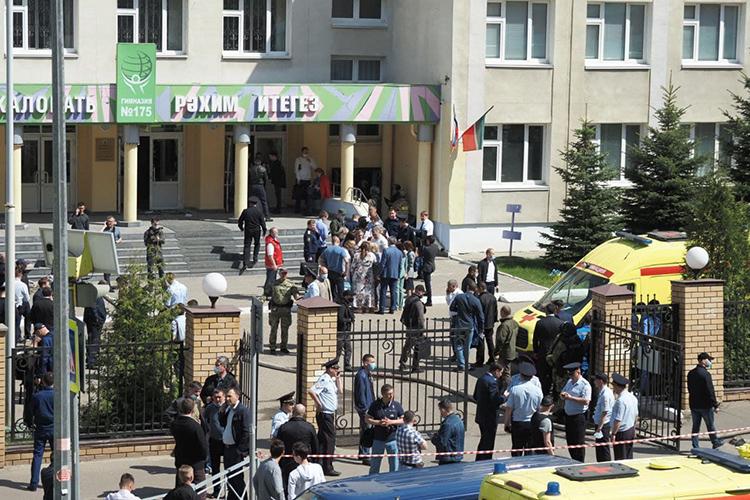 Трагедия вКазани обнажила проблемы безопасности вобразовательных учреждениях страны