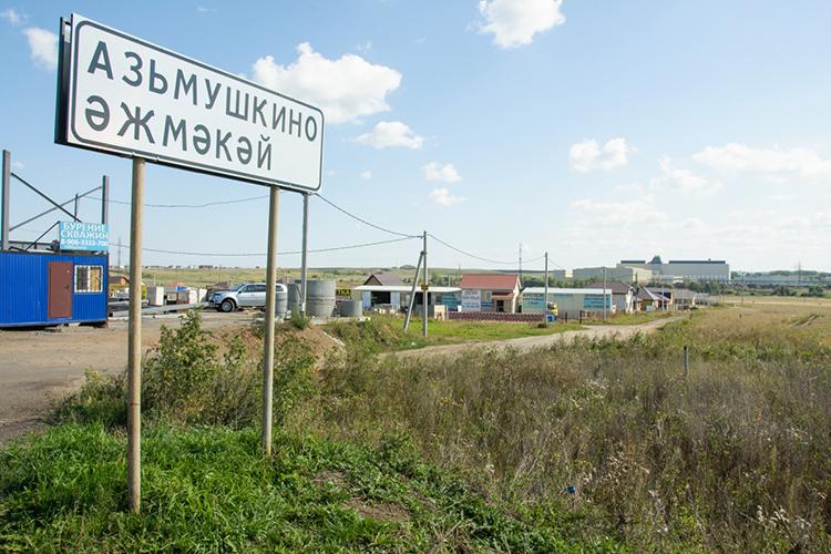 «Камдорстрой» лелеетнадежду, что имудастся расплатиться подолгам. Резерв укомпании есть— сейчас уних действует контракт нареконструкцию аэропорта «Бегишево» вНижнекамске (638,8млн рублей) истроительство дорог вдеревне Азьмушкино вТукаевском районе (320,1млн рублей)