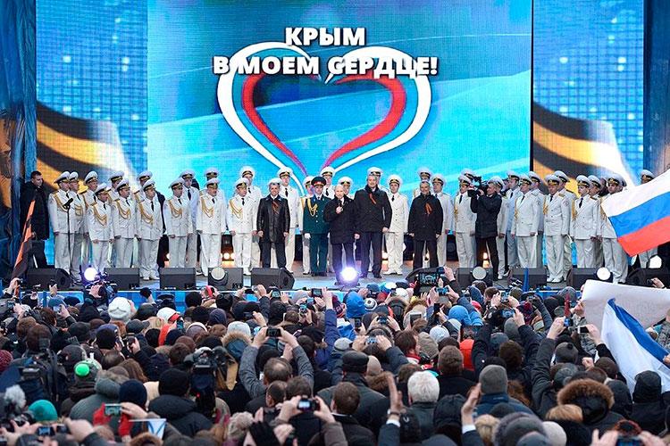 «Давайте незабывать, что отношения окончательно испортились ещё в2014 году после событий, связанных спереворотом наУкраине, ипосле того, как Крым вошел всостав России»