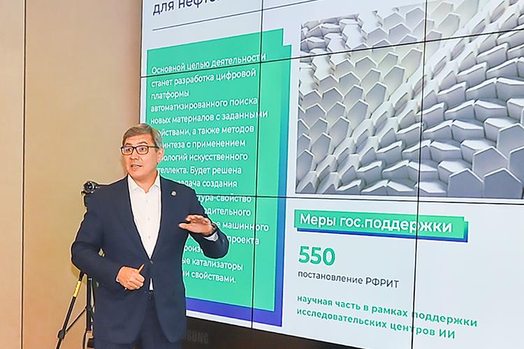 """Роман Шайхутдинов:«Университет Иннополис работает сдесятками компаний повсей стране, но""""Татнефть"""" среди них выделяется максимальной открытостью иамбициозными проектами»"""