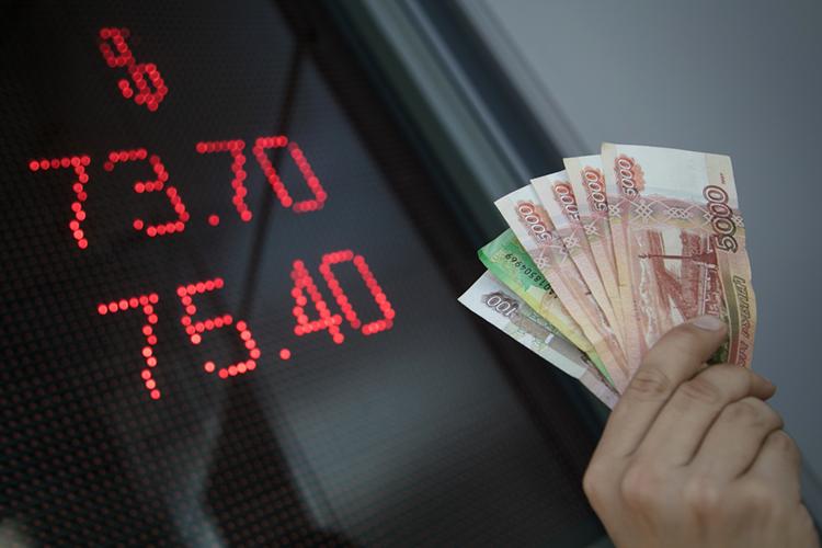 Янималейших фактических оснований невижу для того, чтобы менять прогноз, сделанный еще впрошлом году— что доллар будет стоить 75 плюс-минус 5 рублей