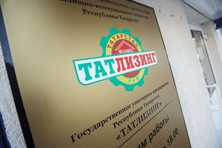 Генподрячик«Татлизинг»(6), руководимыйИльнаром Хафизовым, часто ассистирует королям госзаказанастроительных тендерах, регулярно выигрывает ихичасть тутже передает субподрядчикам