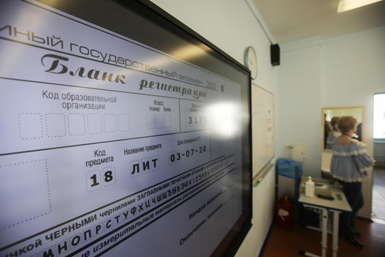 Прекрасные результаты поЕГЭ показывает одна изпервых частных школ нашей столицы— «Елена-Сервис» (ул. Академика Королева, д.3). Еенаши эксперты поставили на21-место.Порусскому языку школа в2020году показала лучший средний результат баллЕГЭ извсех школ Казани— 90,52, поматематике школа заняла 7-е место