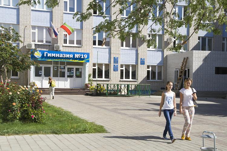 Дать «образование сосмыслом» обещают в19-й казанской гимназии (проспект Победы, 48), которая внароде больше известна как «метшинская» (7)