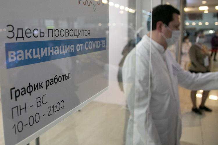 25мая правительство РФвнесло вГосдумузаконопроект, согласно которому вакцинациюоткоронавируса внесут вНациональный календарь профилактических прививок