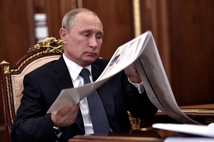 Владимир Путин:«Намой взгляд, вводить обязательную вакцинацию нецелесообразно инельзя.Граждане должны сами осознать эту необходимость»