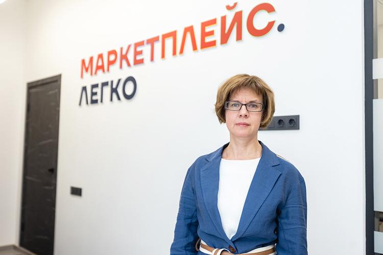 Инесса Яруллина: «Мыхотим донести довсех предпринимателей, что необходимо выходить наканалы электронной торговли— намаркетплейсы, интернет-магазины, социальные сети, обеспечить присутствие там своего бизнеса»