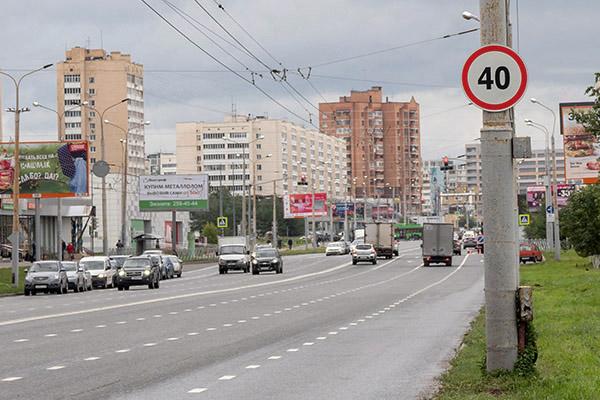 Вместе соснятием ограничений, вГИБДД настаивают нанеобходимости соблюдать скоростной режим без отступления отдорожных знаков