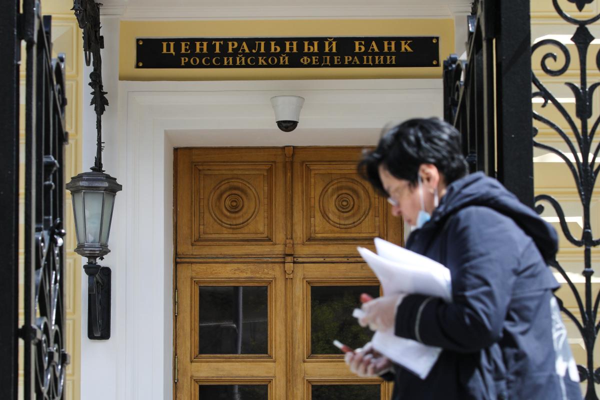 Центробанк России сегодня отозвал лицензию на осуществление банковских операций у казанской расчетной небанковской кредитной организации «Нарат»