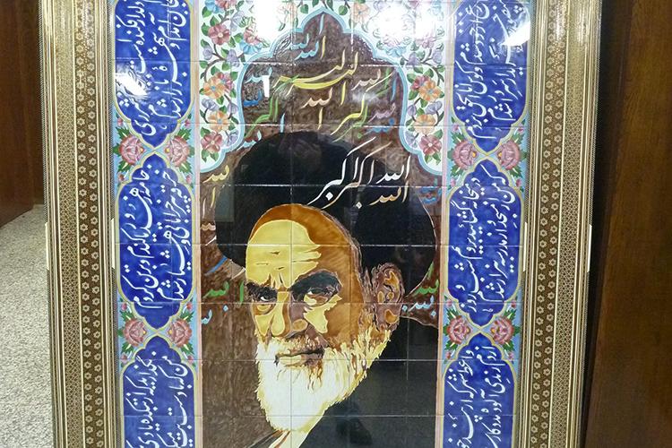 Мозаикас изображением Аятоллы Хомейни изодноименного музея в Тегеране