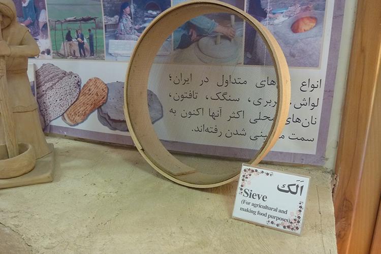 Ситов иранском этнографическом музее.По-персидски написано «Илэк»