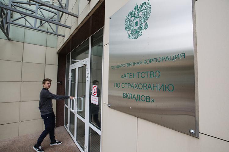 В пятерку лидеров среди заказчиков поитогам 2020-го вошло Агентство пострахованию вкладов, объявившее тендер на11,5млн рублей